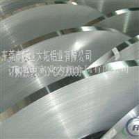 环保3003铝带 易冲压3003铝带