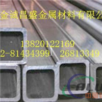 上饒6061厚壁鋁管,優質6061圓鋁棒