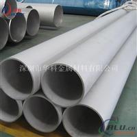 供应2A12铝合金,2A12铝管
