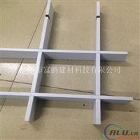 铝天花铝格栅吊顶厂家生产直销