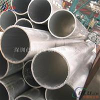 供应防锈铝合金3003,3003铝管