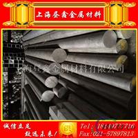 LY11耐磨铝棒 现货切割 铝方棒下料