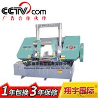 GB4240自动卧式带锯床价格、测试