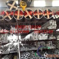 伊犁州6061厚壁铝管,优质6061圆铝棒