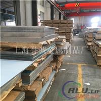 3003O态铝合金板材料批发 1.5mm厚度