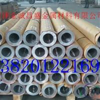 渭南6061厚壁铝管,优质6061圆铝棒