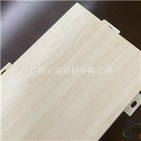 木纹铝单板环保氟碳铝单板铝幕墙厂家