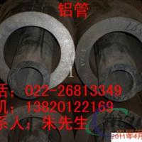 凉山州6061厚壁铝管,优质6061圆铝棒