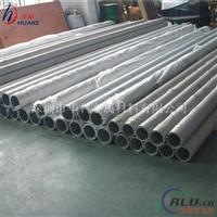 供应6063铝合金,6063铝管