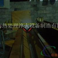 機床導軌淬火設備