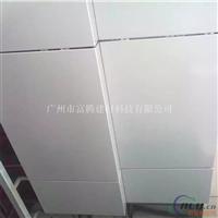 乐斯尔品牌铝天花幕墙吊顶厂家,室内铝单板