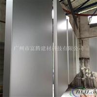 铝天花幕墙氟碳铝单板