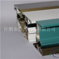 鼎杰铝型材 铝合金批发 深加工表面处理