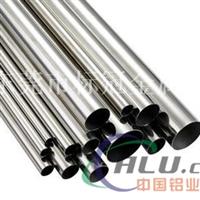 铝合金1065厂家直销1065规格齐全 大量现货