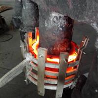 感应加热设备 高频钎焊 感应加热拆卸热装