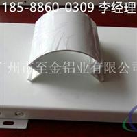 广东包柱铝圆角经销商电话&【18588600309】