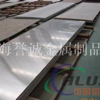 5754铝板有厚度有那些镁合金铝板