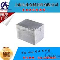 7075铝合金板7075铝合金棒价格