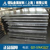 7001铝板密度材特价