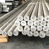 环保ADC12铝棒材质证明