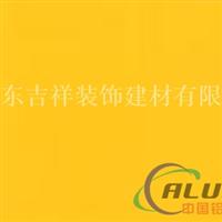 金黄色铝塑板
