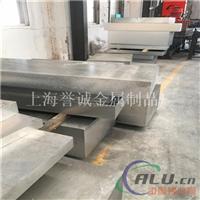 2A02铝合金 进口2A02铝合金力学性能