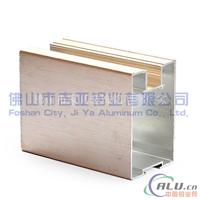 衣柜移门铝合金材料 衣柜门用铝门型材