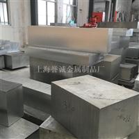 7075进口铝板【7075】航空铝管生产