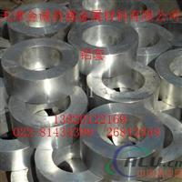 大理州6061厚壁铝管,优质6061圆铝棒