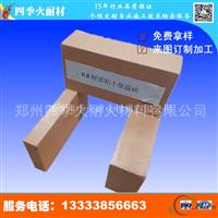 粘土轻质保温砖 厂家直销