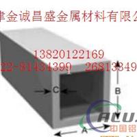 潛江6061厚壁鋁管,優質6061圓鋁棒
