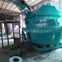 铝合金池式熔炼保温炉
