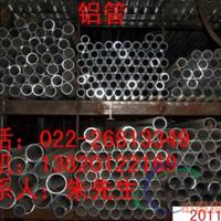 巴音郭楞6061厚壁铝管,优质6061圆铝棒