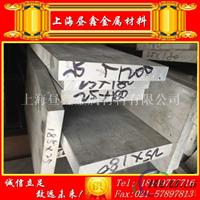国标6063铝棒 铝方棒 6063铝排