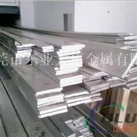 耐高温4032铝板 4032 10mm铝板现货
