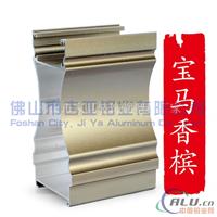 彩色电泳铝型材 铝合金电泳型材