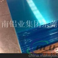 5056指针型花纹铝板 防锈防滑铝板