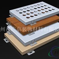 包头市铝单板 木纹铝单板吊顶厂家指导
