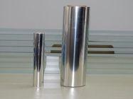 廠家低價供應鋁箔,規格齊全,質優價廉
