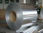 5052亚光铝带 双面拉丝铝带加工