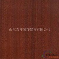 红胡桃铝塑板