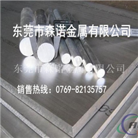 2219铝板价格是多少