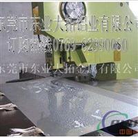 5056铝板延伸率 5056铝板折弯度