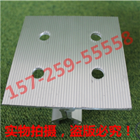铝镁锰板固定T型支座:材质标准