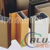 鼎杰铝型材材质好 性价比高 根据来样来图