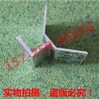 客戶讓利:【哪里有300鋁鎂錳板屋面固定座】