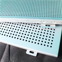 2.5mm沖孔噴涂鋁單板