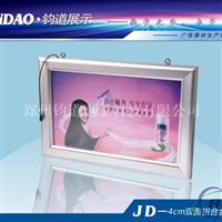4cm雙面開啟式超薄燈箱型材鋁合金超薄燈箱