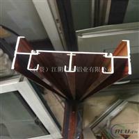 生产高低轨3轨道推拉门窗铝型材