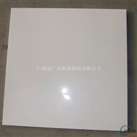 涿州市办公室铝扣板工厂白色铝扣板多少钱